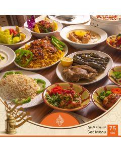حجز افطار رمضان